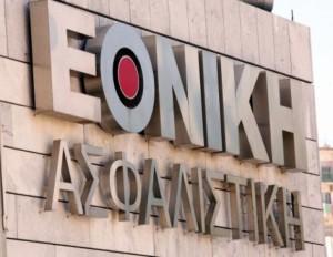Εθνική Ασφαλιστική: Αποζημιώσεις ύψους 100 εκ. ευρώ στον Κλάδο Υγείας το 2013