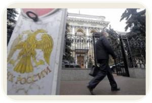 Yποβάθμιση της Ρωσίας από Moody's