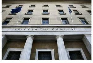 Σταματάει τη λειτουργία η ασφαλιστική εταιρία Enterprise Insurance Company Plc με απόφαση των επoπτικών αρχών του Γιβραλτάρ